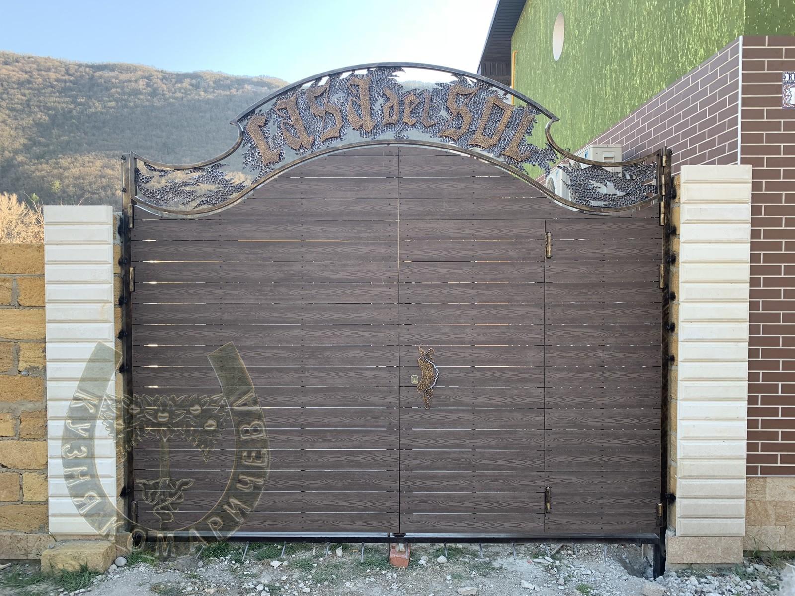 Ворота CASA del SOL. Дата изготовления: 2019 год